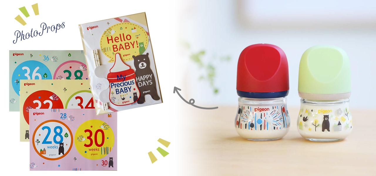 おしゃれで大人っぽい配色で大人気の母乳実感哺乳びんmy Preciousに使われている、かわいいイラストが、フォトプロップスに!