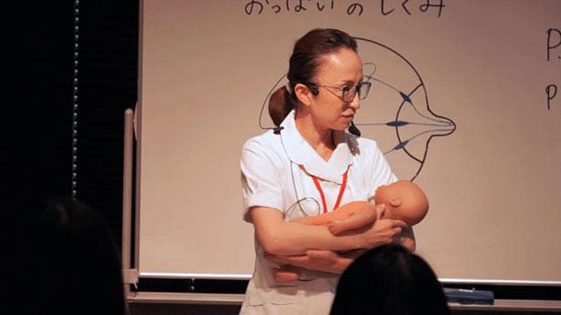 おっぱいカレッジWeb講座「授乳の仕方」