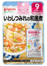 管理栄養士の 食育ステップレシピシリーズ いわしつみれの和風煮