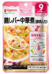 管理栄養士の 食育ステップレシピシリーズ 鶏レバー中華煮