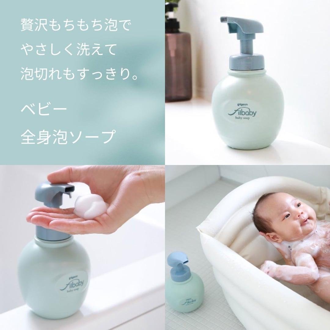 贅沢もちもち泡でやさしく洗えて泡切れもすっきり。ベビー全身泡ソープ