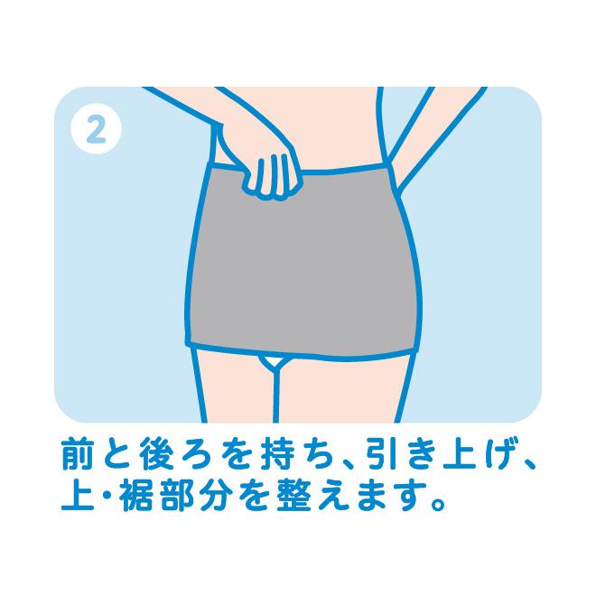骨盤サポーター (2)前と後ろを持ち、引き上げ、上・裾部分を整えます。