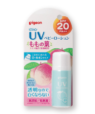 UVベビーローション(ももの葉) 25g